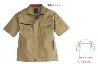 スタイリッシュ半袖ジャケット