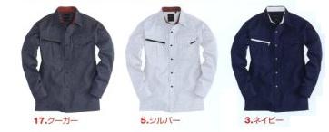 スタイリッシュ長袖シャツ