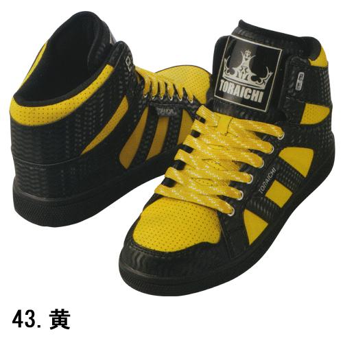 作業服・作業着の茨城ワーク ・安全靴